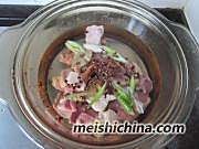香辣羊锅的做法图解3