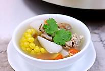 山药玉米排骨汤(炖)#胆·敢不同 美的原生态AH煲#的做法