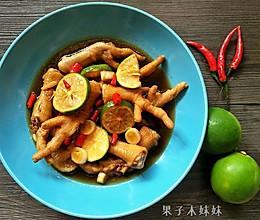 【果子木】泰式柠檬鸡爪的做法