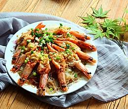 蒜蓉粉丝蒸大虾#一机多能一席饪选#的做法