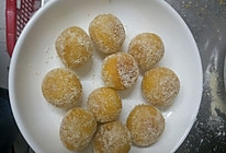 南瓜香芋圆的做法
