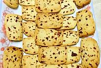 超级简单入门级-蔓越莓饼干的做法
