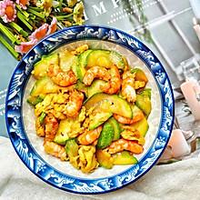 低脂美味补钙增高的西葫芦虾仁炒鸡蛋