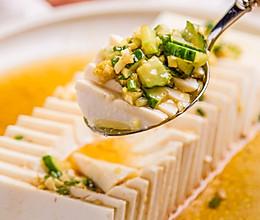 葱油黄瓜嫩豆腐的做法