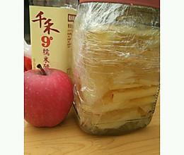 学生党版苹果醋的做法