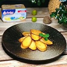 椒盐黄油杏鲍菇