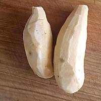 烤红薯片的做法图解2