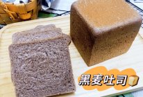 低油低糖黑麦吐司的做法