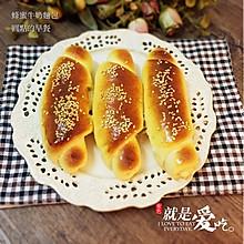 蜂蜜牛奶面包#东菱魔法云面包机#