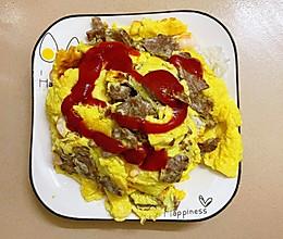 #蛋趣体验#超鲜嫩的滑蛋鲜虾牛肉饭的做法