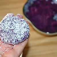 椰蓉紫薯饼#美的微波炉菜谱#的做法图解6