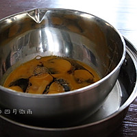 冬季养生必备红枣蛋糕的做法图解4