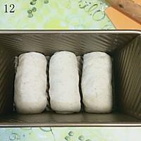 粗粮也柔软--全麦吐司(值得经常做的方子)的做法图解12