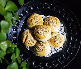 老婆饼(糯米椰蓉馅)的做法