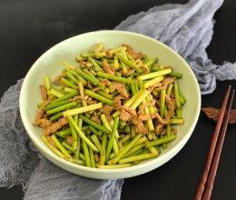 蒜苔肉丝有人焯水,有人直接炒,都不对,用这方法做不油腻还下饭的做法