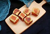 网红糕点——紫薯爆浆芝士仙豆糕#福临门面粉舌尖上的寻味之旅#的做法