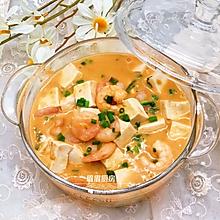 天冷最爱这一道,金黄诱人、浓香鲜美的豆腐煲!