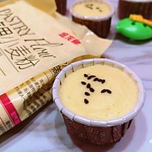 #爱好组-低筋#夏天不上火的蒸蛋糕