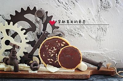 穿越食光的爱恋--榛子巧克力挞