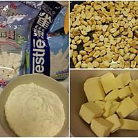 棉花糖版牛轧糖(电饭锅制作)的做法图解1