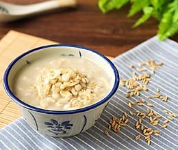 健脾祛湿 低脂减肥 燕麦薏仁鸡柳粥的做法