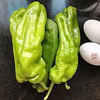 皮蛋擂椒#秋天怎么吃#的做法图解1