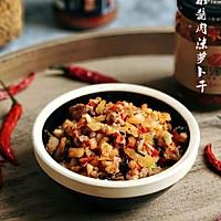 #硬核菜谱制作人#辣椒酱肉沫萝卜干的做法图解8
