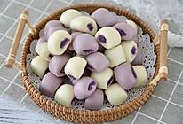 紫薯小馒头的做法