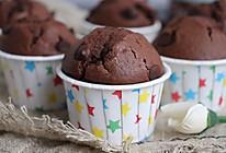 巧克力酱麦芬蛋糕的做法
