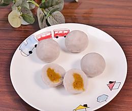 芋头南瓜球的做法