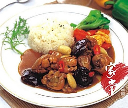 黄焖鸡米饭!和饭店味道一样哦的做法