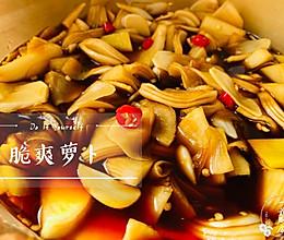 #我们约饭吧#跟饭店大厨学的腌制脆爽萝卜的做法