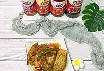 #橄榄中国味 感恩添美味#红烧带鱼的做法