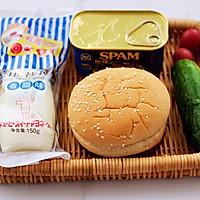 #秋天怎么吃#快手午餐肉黄瓜汉堡包的做法图解1