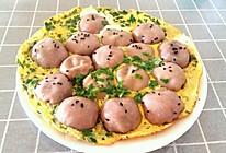 蛋饼迷你生煎#福临门好面用芯造#的做法