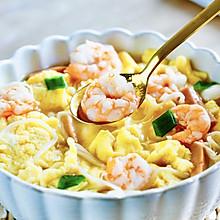 #一人一道拿手菜#低脂不胖,虾仁菌菇汤