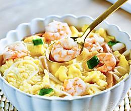 #一人一道拿手菜#低脂不胖,虾仁菌菇汤的做法