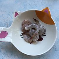 一口鲜豆腐蒸虾#方太一代蒸传#的做法图解1