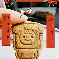 可可味卡通饼干的做法图解9