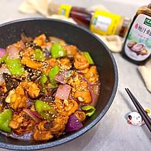 #百变鲜锋料理#韩式辣酱烧鸡