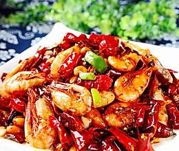 辣子北极虾的做法