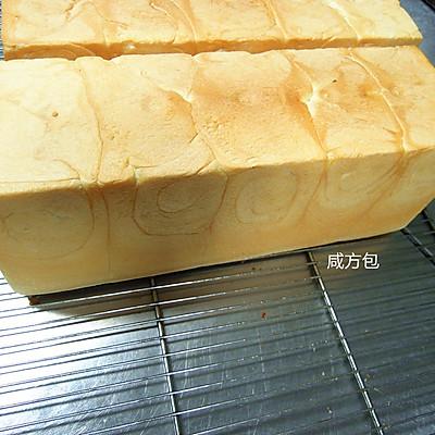 咸方包#三明治面包