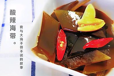 鲜海带的处理及食用