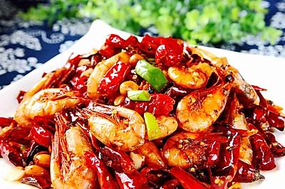 辣子北极虾