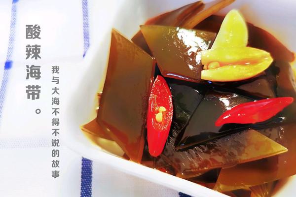 鲜海带的处理及食用的做法