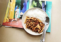 泰式辣酱肉末炒杏鲍菇的做法