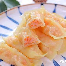 玉米虾饺 宝宝辅食食谱