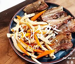 【减脂餐 DAY 5】的做法