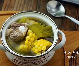 玉米苦瓜排骨汤的做法