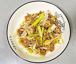 【孕妇食谱】葱爆羊肉,香而不膻,超级下饭~的做法